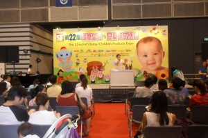 第22屆嬰兒用品節