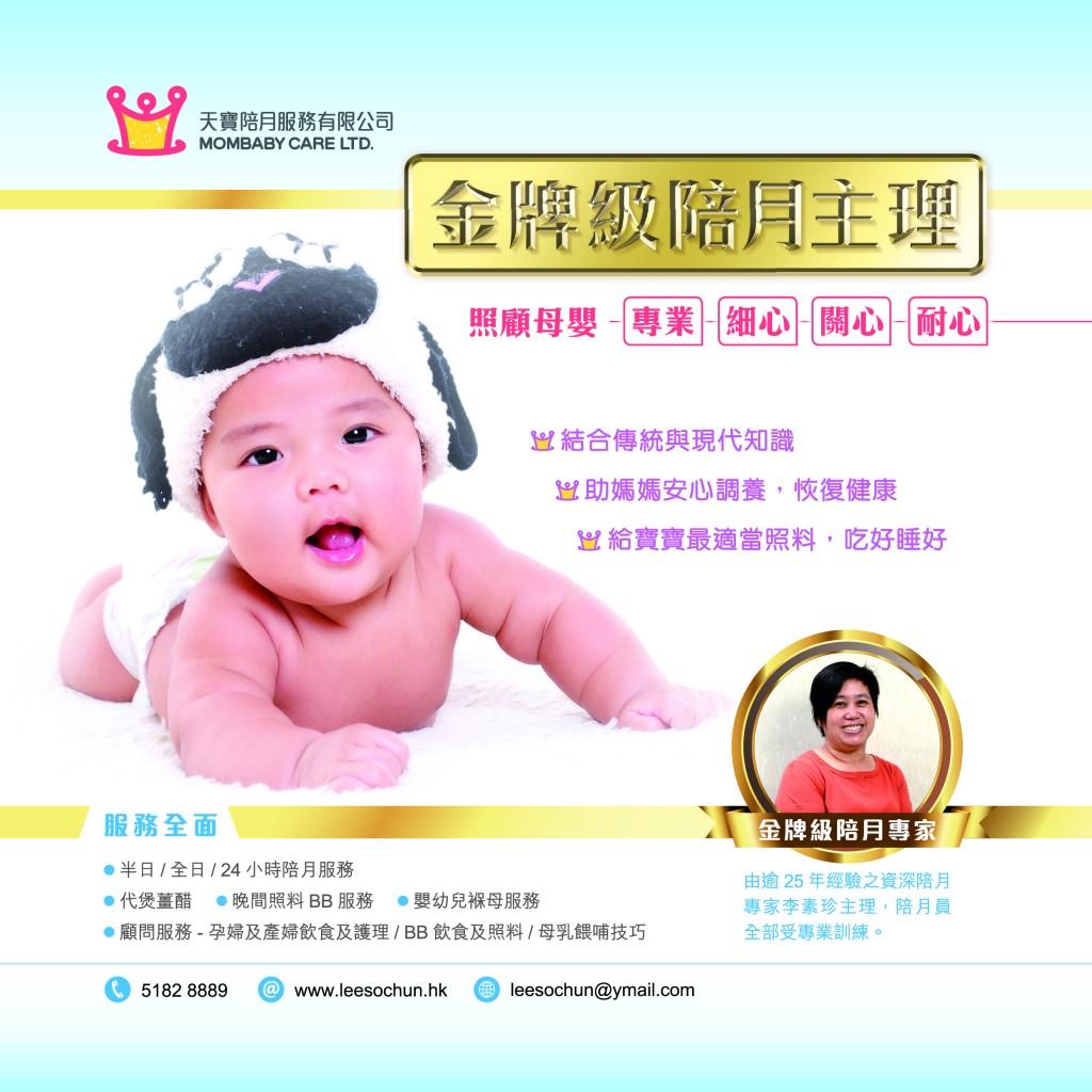 MBC_ad_op
